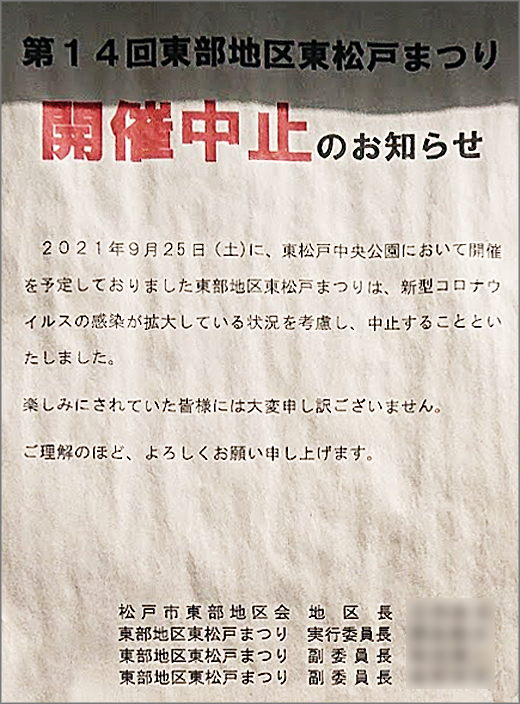 DSC_0031_01m21.jpg