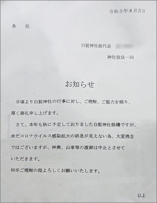 DSC_0204m23.jpg
