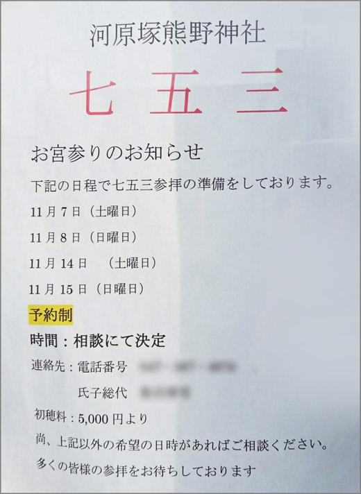 DSC_0259-(1)m12.jpg