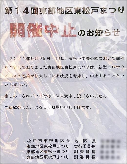 DSC_0314m22.jpg