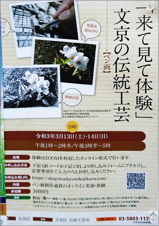 DSC_0408m03.jpg