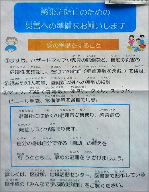 DSC_0410m08.jpg