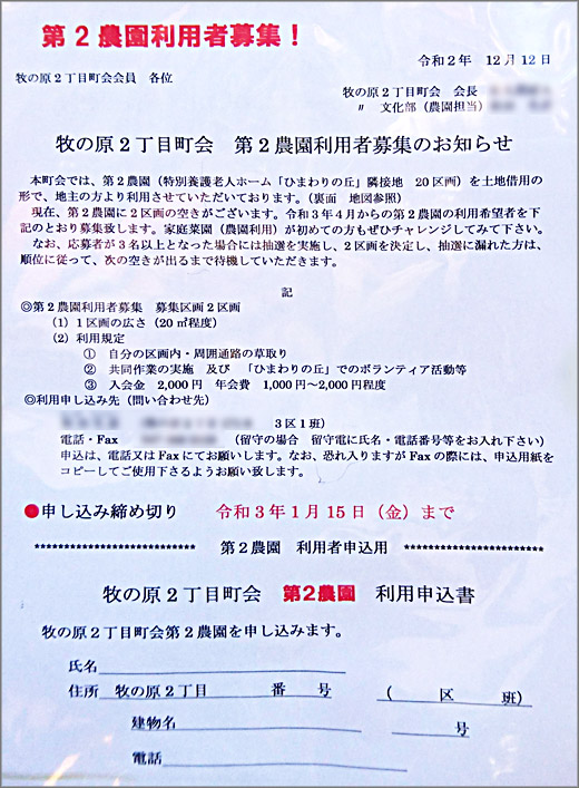 DSC_0517-(2)m06.jpg