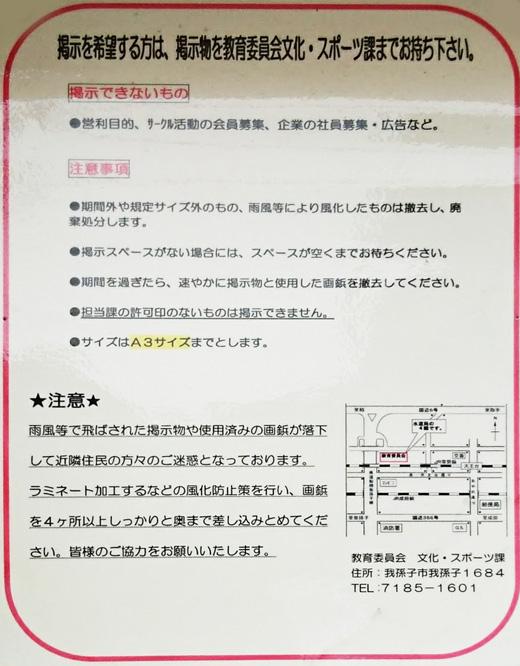 DSC_0602m22.jpg