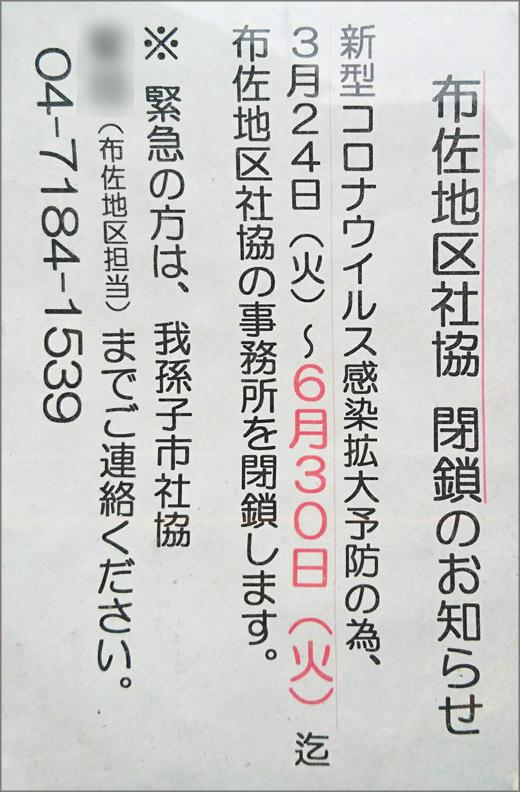 DSC_0618m10.jpg