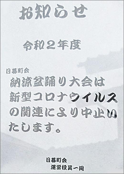 DSC_0696-(1)m01.jpg