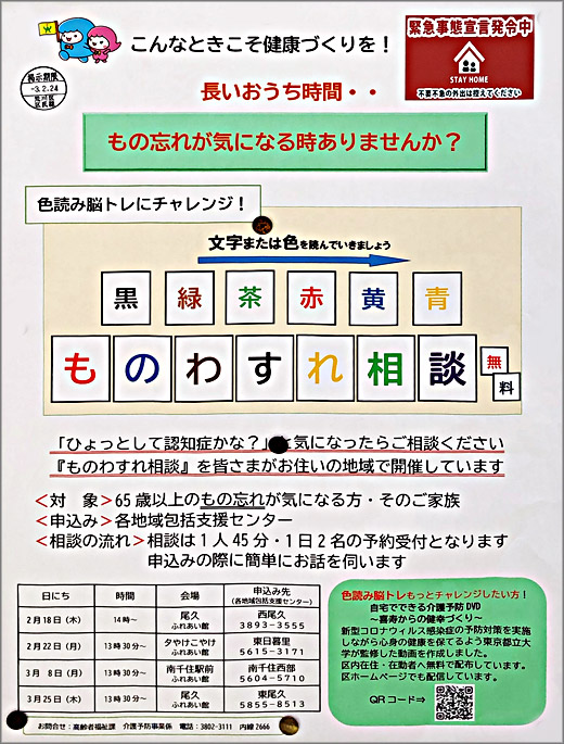 IMG_3166m18.jpg