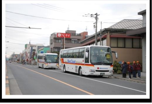 1403日帰りバスハイク/島根町会03_thumbnail.png