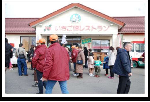 1403日帰りバスハイク/島根町会05_thumbnail.png