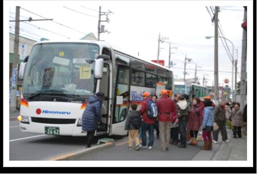 1403日帰りバスハイク/島根町会1_thumbnail.png