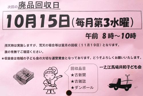 DSCN2189m.jpg