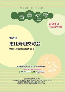 1008表紙.jpg