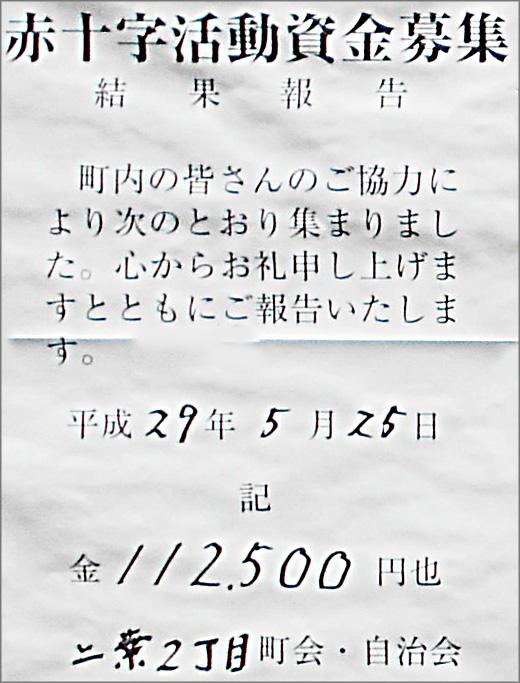 DSCN1437_001.jpg