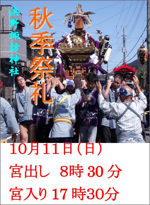 20150914_hamano_001.jpg