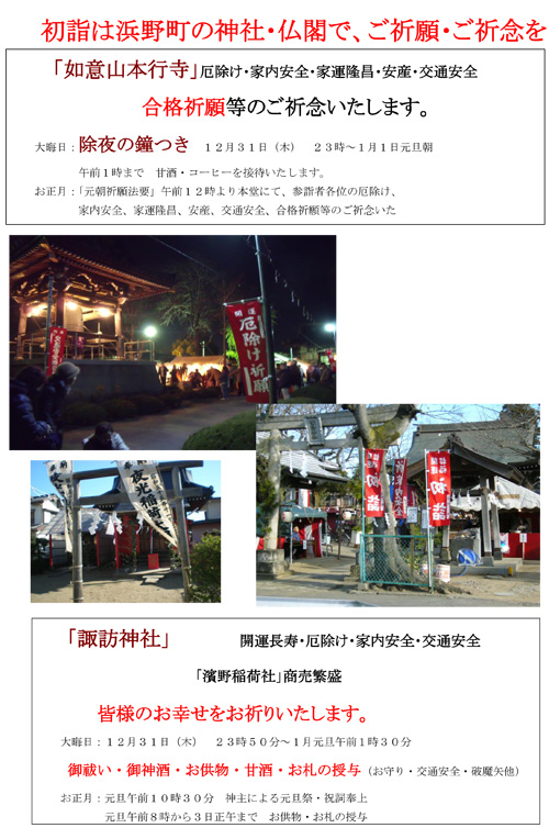20151215_hamano_001.jpg