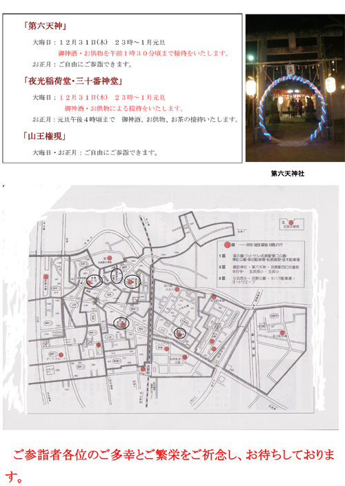 20151215_hamano_002.jpg