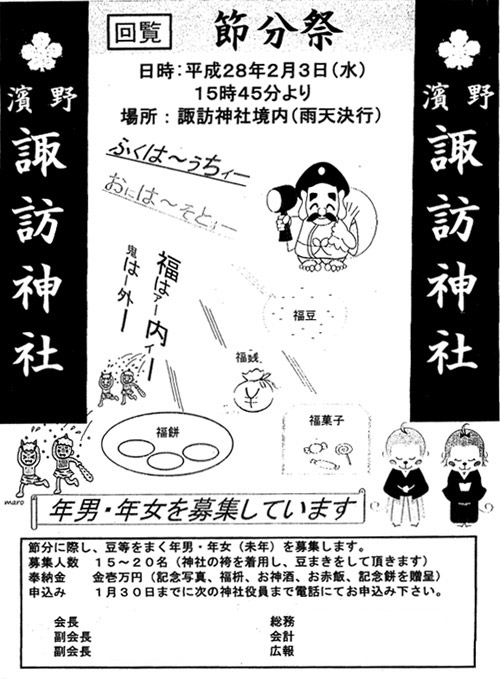 20160125_hamano001.jpg