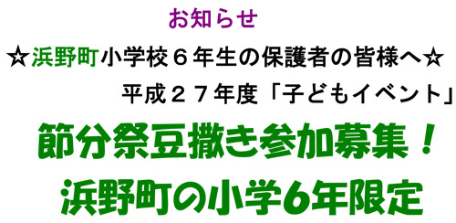 20160126_hamano001.jpg