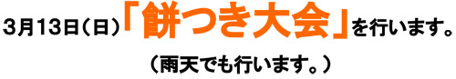20160307_hamano001.jpg