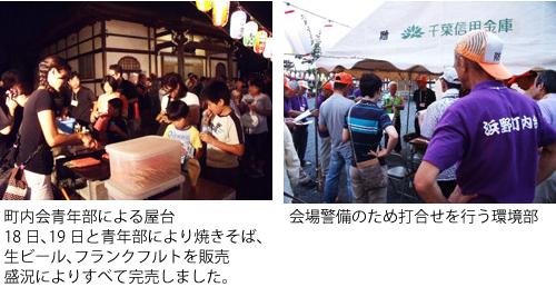 20160912_hamano05.jpg