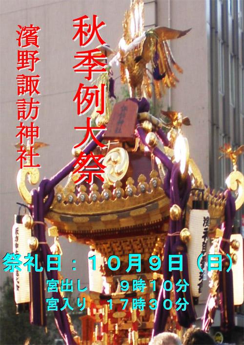 20160929_hamano001.jpg