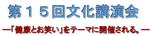 20170207_hamano003.jpg
