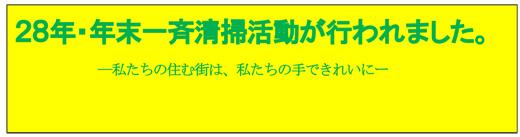 20170207_hamano004.jpg