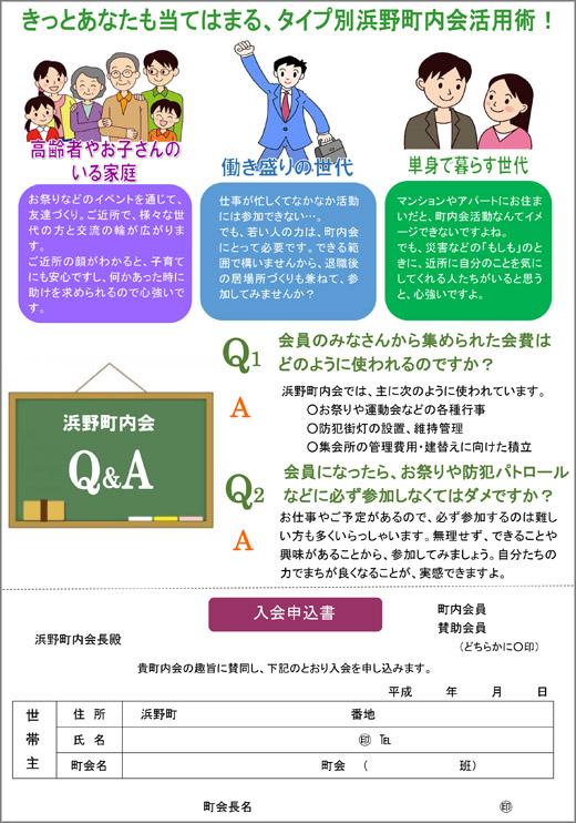 20180312_hamano_002.jpg
