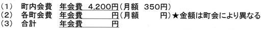 20180403_hamano_004.jpg