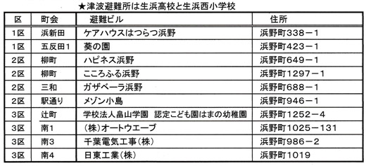 20180410_hamano_003.jpg