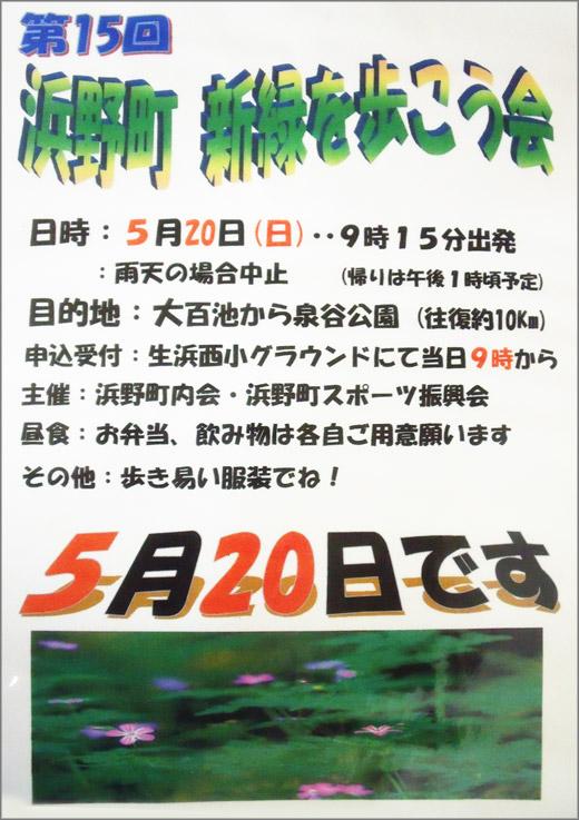 20180518_hamano_001.jpg
