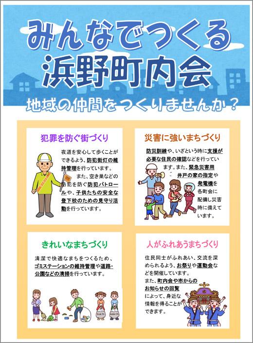 20191005_hamano_01.jpg