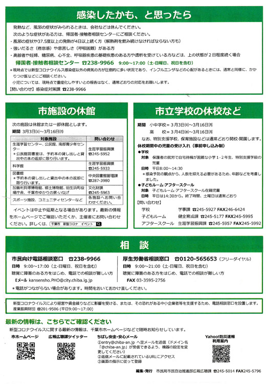 20200326_hamano_02.jpg
