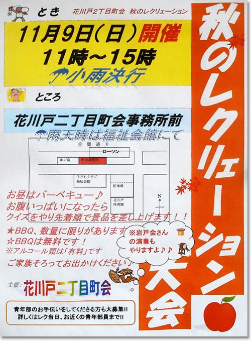 DSCN2145m.jpg