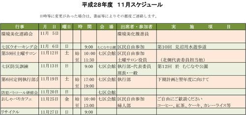 20161026_haraichi_011.jpg
