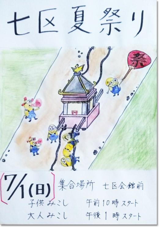 20180528_haraichi_002.jpg
