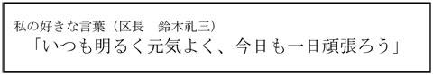 20180921_haraichi_02.jpg