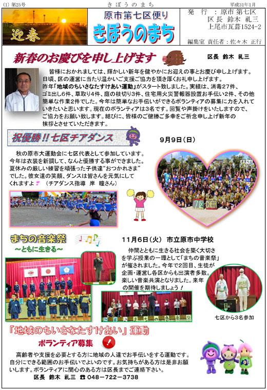 20181225_haraichi7_02.jpg