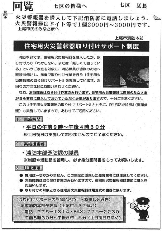 20190204_haraichi_01.jpg