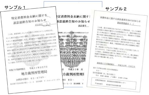 20190508_haraichi7_01.jpg