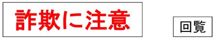 20190508_haraichi7_02.jpg