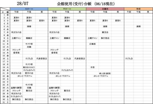 20190711_haraichi_07.jpg