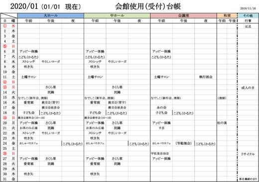 20191119_haraichi7_001.jpg