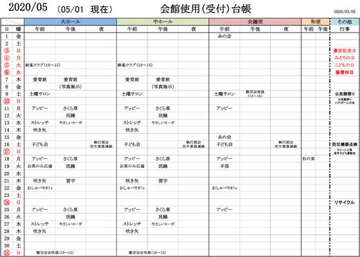 20200324_haraichi7_02.jpg