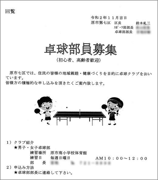 20210108_haraichi7_01.jpg