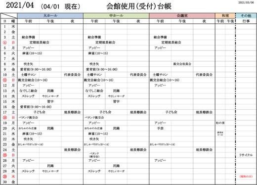 20210406_haraichi7_01.jpg