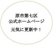 20190606_haraichi7_02.jpg