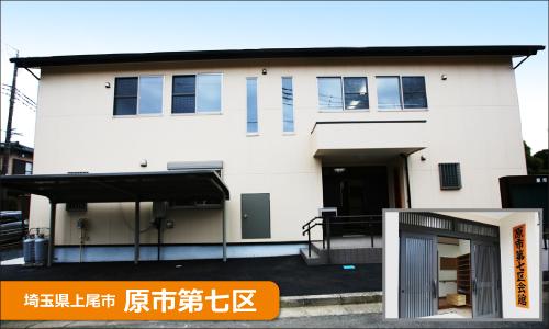haraichi_top002.jpg