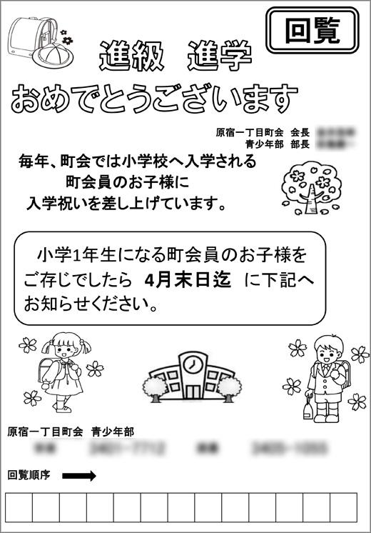 20170403_harajuku1_002.jpg