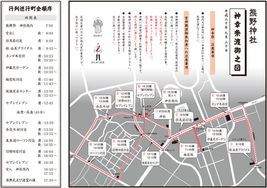 20180927_harajuku1_02.jpg